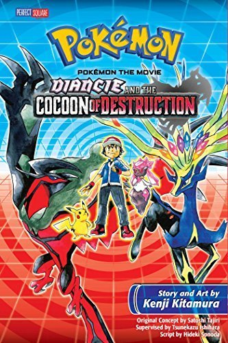 Pok¨¦mon the Movie: Diancie and the Cocoon of Destruction (Pokemon) by Kitamura, Kenji (2015) Paperback