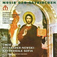 Musik der Ostkirchen - Gesänge der bulgarisch-orthodoxen Kirche