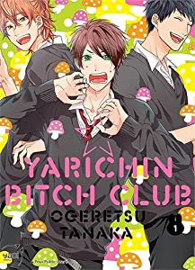 Yarichin Bitch Club Edition simple Tome 1