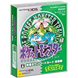 Nintendo 3DS Pokemon Green Special Editi...