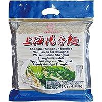 Chunsi Fideos de Trigo Shanghai - Paquete de 8 x 2000 gr - Total: 16000 gr