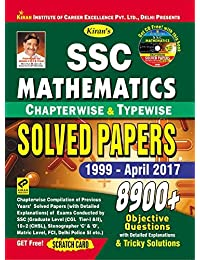 KIRAN Prakashan Mathematics Chapterwise Solved Book (Multicolour)