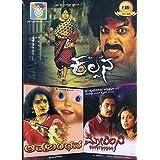Kalpana/Athmabandhana/Mohini