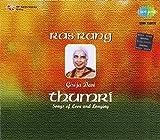 Ras Rang-Girja Devi-Thumri