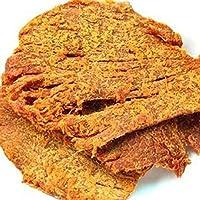 Curry secado de carne de res secas 500 gramos de la meseta de Yunnan de China (云南 高原 牛肉 干)