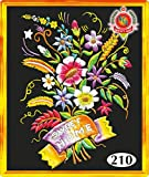 #6: Asian Hobby Crafts 210 Emboss Painting Kit