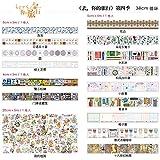 JSGDJD Klebeband 15 Stk./pack Let's Go Travel vierte Jahreszeit Washi Tape DIY Scrapbooking Sticker Label Abdeckband Schule Bürobedarf - 15 Stk./Pack