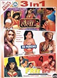 Hot Laila - Free Entry - No Parking