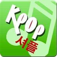 KPOP Shuffle (KPOP Radio)