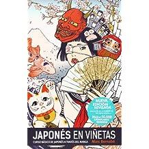 Japonés En Viñetas - Edición Integral (Biblioteca Creativa)