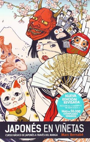 Descargar Libro Japonés En Viñetas - Edición Integral (Biblioteca Creativa) de Bernabe Marc