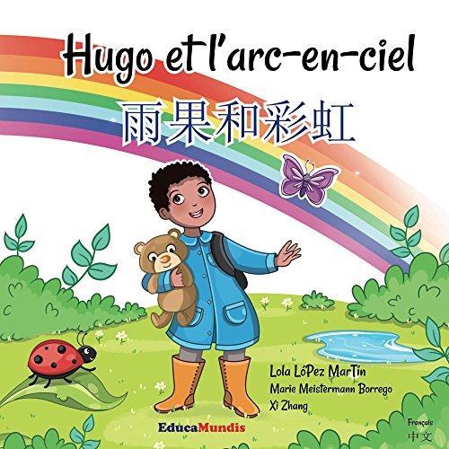 Telechargement Gratuit J2me Ebook Hugo Et L Arc En Ciel 雨