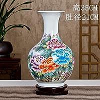 XDHN Cerámica Chino Estudio de Sala de Estudio Decoraciones para el hogar Simple Moderno Ornamento Vaso de Nieve, Modelos E