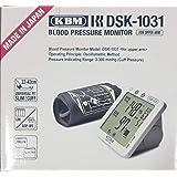 KBM Blood Pressure Monitor DSK-1031 for Upper Arm-JAPAN