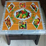 Griiham Center Table Cover Yellow And Multi Colour Floral Coffee Table Cover 30*50 Inches Aug