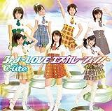 Songtexte von ℃‐ute - 3rd ~Love Escalation~