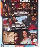 Dhoom 2/Dhoom/Jab Tak Hai Jaan