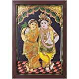 Lord Radha Krishna Photo Frame ( 34 Cm X 24 Cm X 1.5 Cm, Brown ) / Wall Hangings For Home Decor And Wall Decor / Photo Frames For Posters And Thanksgiving Wall Decorations / Krishnan Krishna Radhe Radha Kannan Art Work For Paintings And Wall Stickers / Go