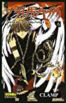 TSUBASA RESERVOIR CHRONICLE 06 par CLAMP