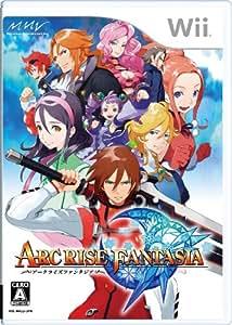 Arc Rise Fantasia[Japanische Importspiele]