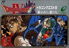 Dragon quest IV Michibikareshi monotachi - Famicom - JAP