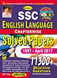 #7: Kiran's SSC English Language Chapterwise Solved Papers 11300+ Objective Questions – English - 1997-April 2017
