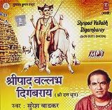 Shripad Vallabh Digambaray (Shree Dutt D...