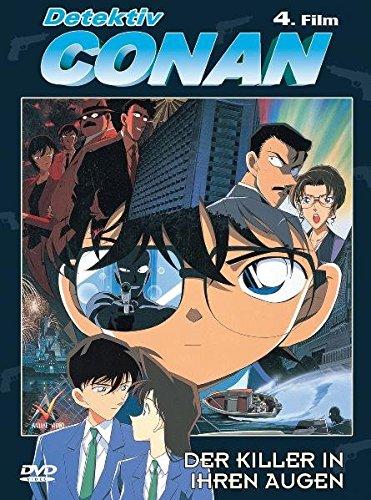 Bild von Detektiv Conan - 4. Film: Der Killer in ihren Augen