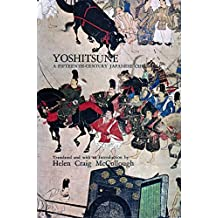 Yoshitsune: A Fifteenth-Century Japanese Chronicle (UNESCO Collection of Representative Works: European)