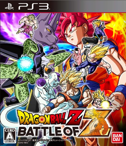 Dragon Ball Z - Battle of Z PS3