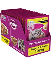 Whiskas Wet  Meal Kitten Cat Food Chicken in Gravy, 1.02 kg (Pack of 12)