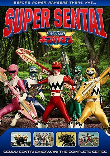 Power Rangers Super Sentai Seijuu Sentai Gingaman The Complete Series 8 DVD Set