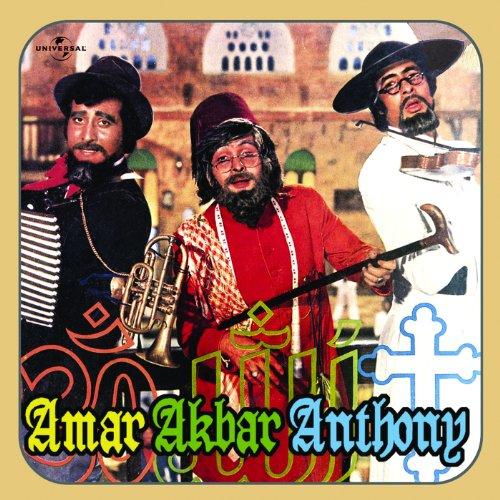 Taiyabali Pyar Ka Dushman (Amar Akbar Anthony / Soundtrack Version)