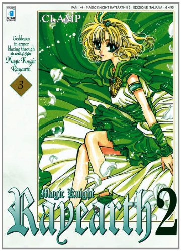 Magic knight Rayearth 2: 3 (Magic Knight Rayearth Ii)