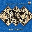 Dil Darya (Pakistani Film Soundtrack)
