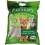at Pet Pattern Ball Shaped Cat Litter, 5kg- Single Piece