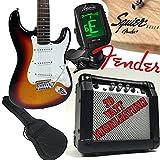 Original FENDER E-Gitarre Squier Bullet Strat Sunburst - Gelb-Schwarz Verlauf, 30W Verstärker, Stimmgerät - leicht bedienbar für Anfänger, Tasche, Gitarrengurt und Kabel Komplett-Set