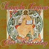 Dziś Jest Zawieszony Na krzyżu / Antyfon XII Wielkiego Piątku