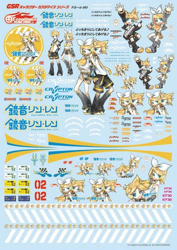 gsr-character-customize-series-kagamine-rin-ren-1-24-scale-decals-03-anime-toy-good-smile-racing-gsr