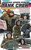 Meng HS-007 Figur 'Russian Armed fürces Tank Crew'