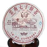 200g 2006 Top Yunnan Aged Lucky Dragon puer pu'er Pu-erh