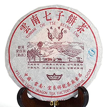 200g-705-Oz-2006-Top-Yunnan-Aged-Lucky-Dragon-puer-puer-Pu-erh-Ripe-Cake-Chinese-Black-Tea-Tee