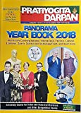 #5: Panorama Year Book 2018
