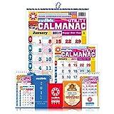 #8: Kalnirnay English Home Calmanac 9 Pcs Combo Pack 2017