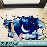 Gosunfly 3D 3D Abnutzungssimulation Wohnzimmer Boden Aufkleber Wand Wasserdicht Balkon Wandaufkleber Boden Dekoration Bodenfliesen Selbsthaftung, E, Oversize