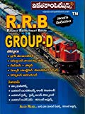 #9: RRB Group-D ( Gang Man, Track Man, Points Man, Helper ) [ TELUGU MEDIUM ]