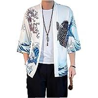 Yililay Protezione Solare Shirtamurai Kimono Streetwear Uomini Donne Cardigan Japan Anime Harajuku Robe Anime…