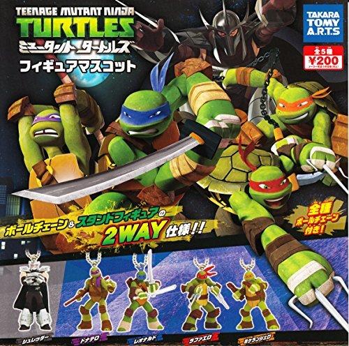 Turtles Figur Maskottchen alle fünf Geschwister alle fünf 1 2 Leonardo Donatello Raphael 3 4 ()