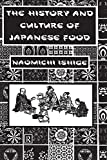 Image de History Of Japanese Food