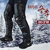 gzlstar Protettori da moto per ginocchia Gomme da equitazione ginocchiere elettriche per auto scaldamuscoli caldi caldi in pelle sport equitazione